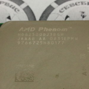 Процессор AMD Phenom X3 8250e 1.9GHz Tray HD8250ODJ3BGH