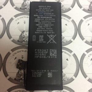 АКБ iPhone 5S, Original