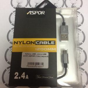 Кабель USB - micro USB (A157) ASPOR (1,2м) (черный)